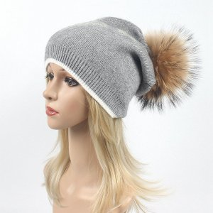 Wholesale Knitting Hat With Fur Ball